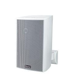 Magnat: Symbol Pro 160 - Boekenplank speakers In/outdoor - 2 stuks - Wit